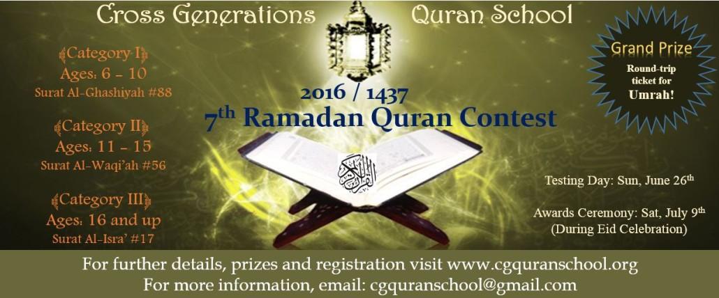 Quran Contest 2016 V2