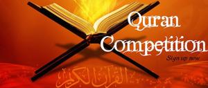 Quran-Compatetion