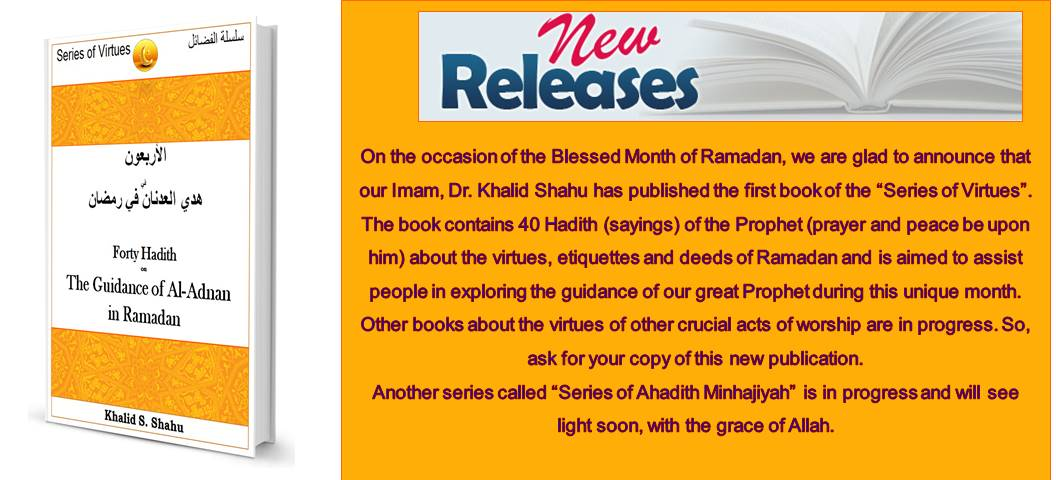 Ramadan-Book-Blog-Post