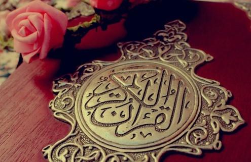 Ramadan-Quran-Contest-495-321