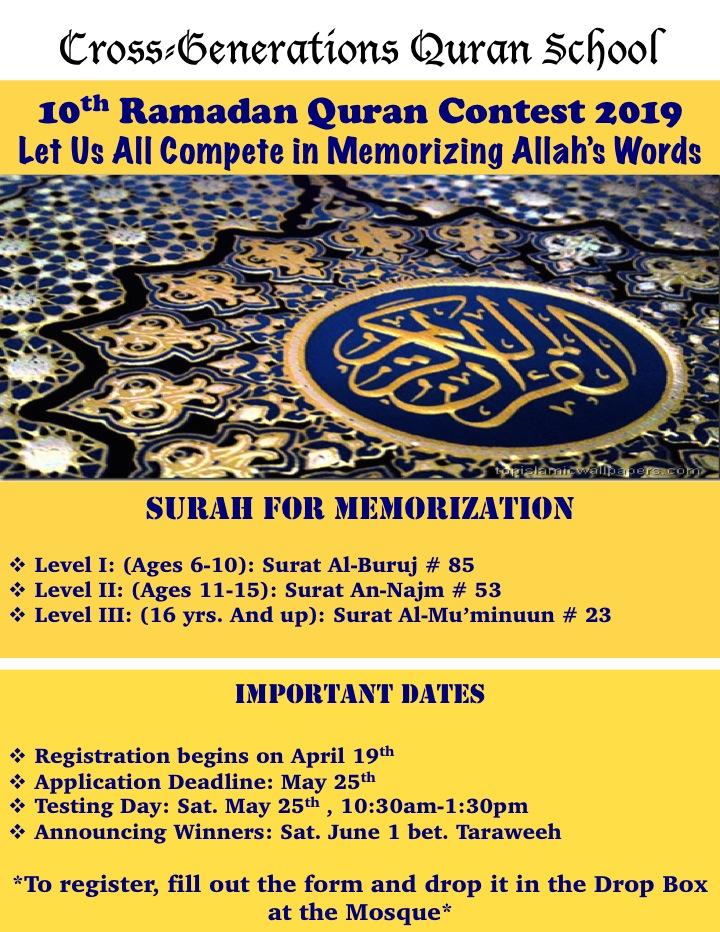 Ramadan Quran Contest