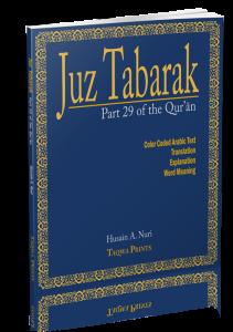 JuzTabarak
