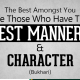 Best-True-Muslim-Character