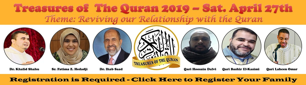 Treasures of Quran 2019
