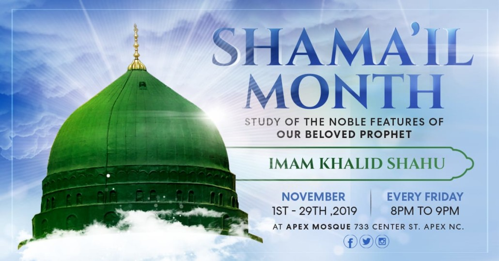 Shamail event