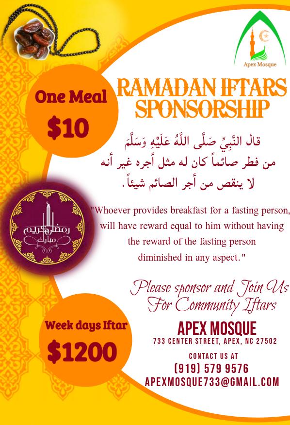 Ramadan Iftars Sponsorship