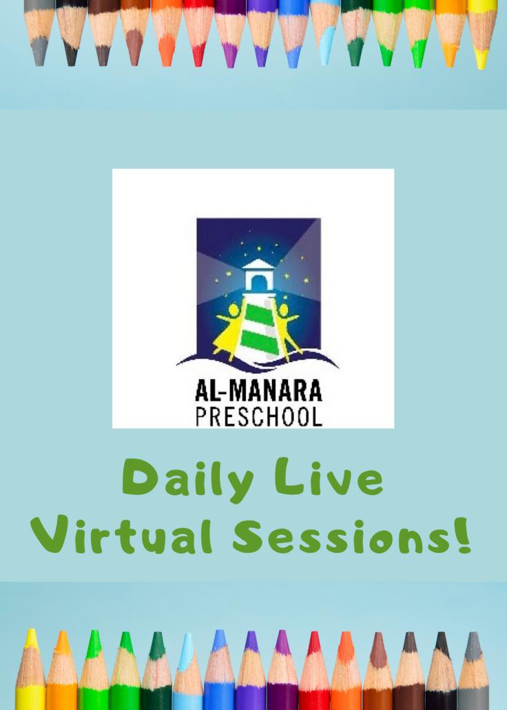 almanara preschool