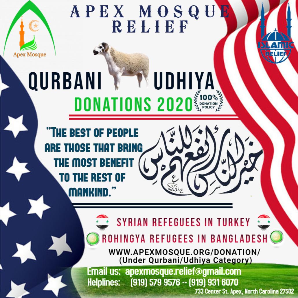Qurbani donations drive