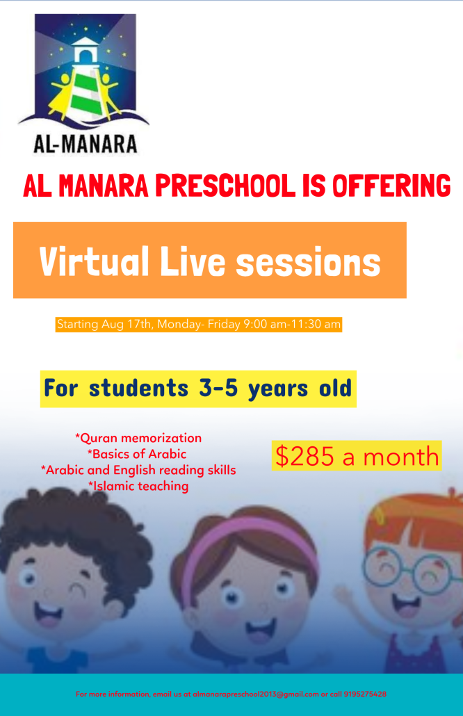 virtual learning flyer