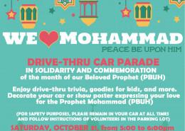 We Love Mohammad PBUH